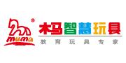 木马智慧品牌开年专场