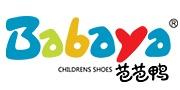 专注健康童鞋28年