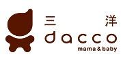 dacco诞福为爱守护
