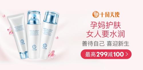 母婴肌肤护理品牌