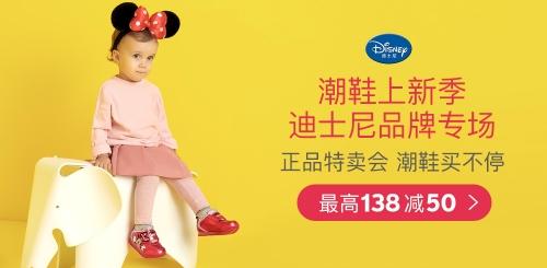 舒适童鞋 品质保证
